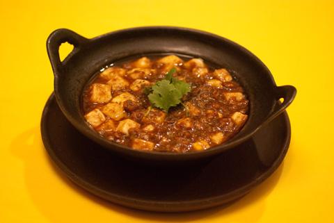 麻婆豆腐 (マーポゥドゥフ)マーボードーフ