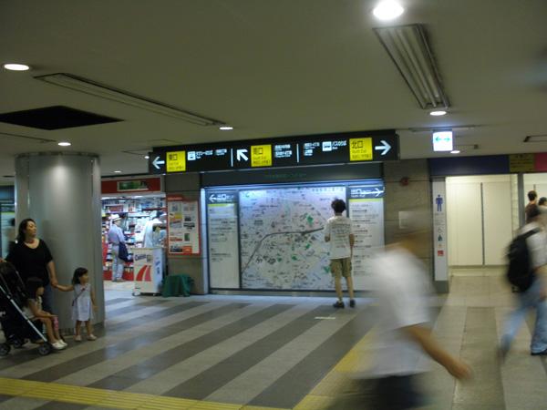 教室の場所は東急田園都市線用賀駅にあります。