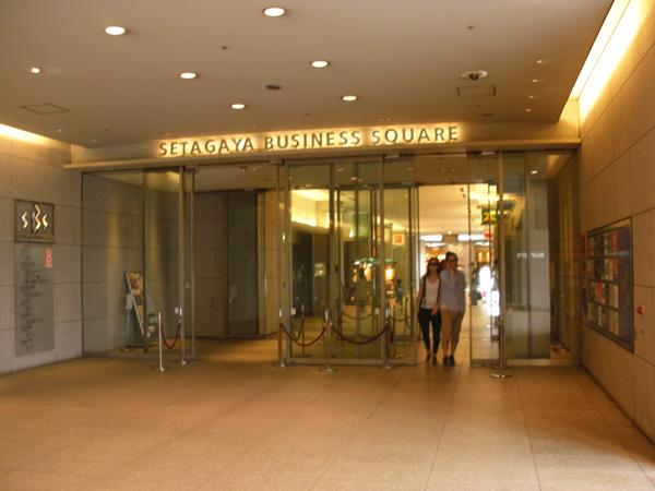 駅前にはオフィス街の雰囲気があります。