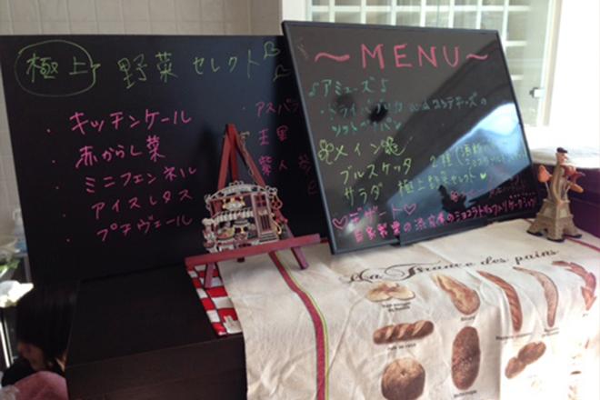 山下 敦子マイスター:Saturday Afternoon Cafe