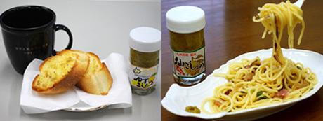 ピリ辛ガーリックトースト 和風ペペロンチーノ