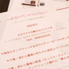 47andparty Vol.2レポート