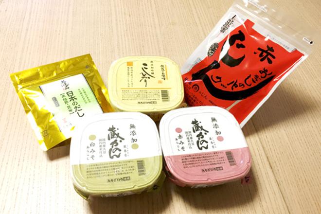 """五味商店""""ごちそう味噌汁セット"""" andpartyセレクトのスペシャルセット"""