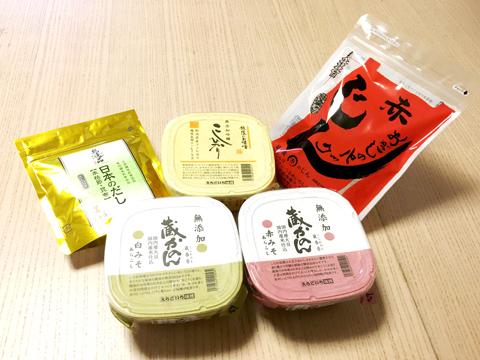 andpartyと五味商店がセレクトしたお味噌とおだしの贅沢なセットです。