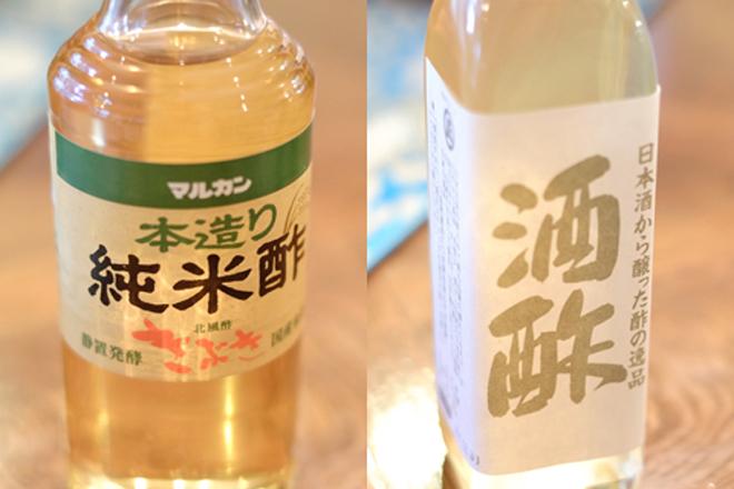 """五味商店""""ごちそう酢セット"""" andpartyセレクトのスペシャルセット"""