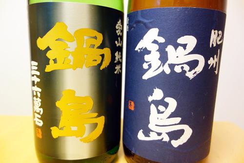 日本酒も酒匠、日本酒学講師ならではのこだわりで、