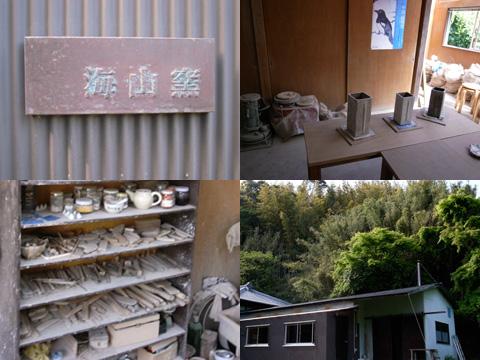浅井純介氏の工房「海山窯」があります。