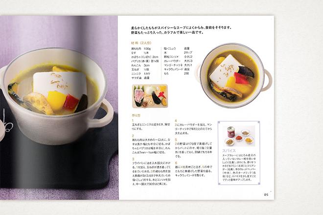 入江 亮子マイスター:おもち The MOCHI recipe book