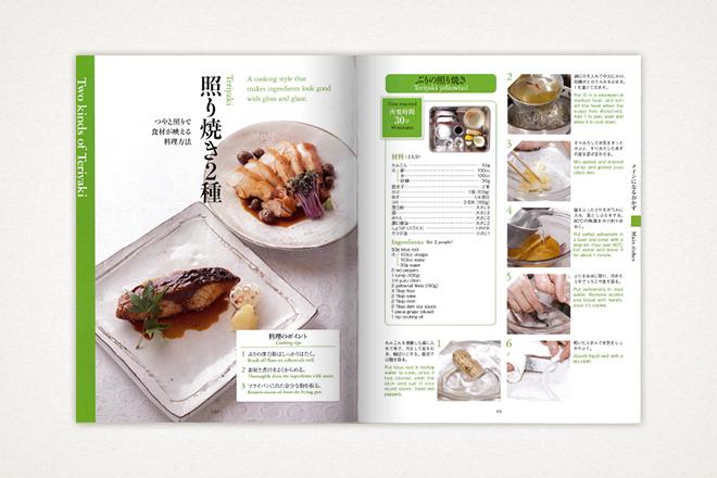 川上 文代マイスター:英語で作る料理の教科書