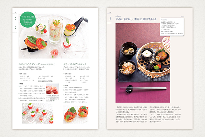 """平沼 亜由美マイスター:シンプルで""""大人かわいい""""もてなしレシピ―予約が取れない料理教室「*Bon appetit*」の好評メニュー"""