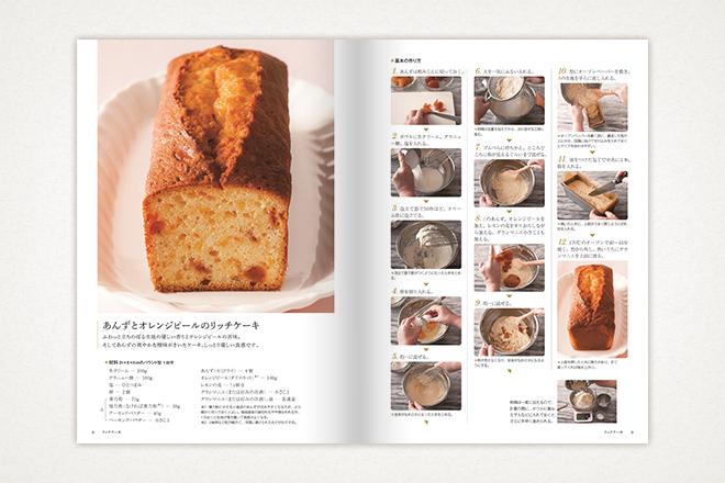 """宮代 眞弓マイスター:バターなしだからすぐできる""""大人かわいい""""お菓子のレシピ"""