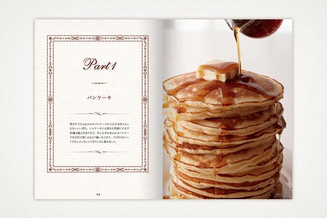 木村 幸子マイスター:簡単アレンジ&スタイリングで極上レシピに!大人のパンケーキ&フレンチトースト