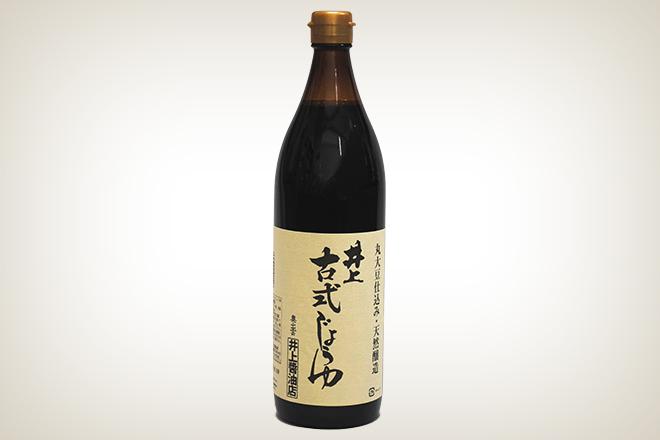 古式じょうゆ(有限会社井上醤油店)
