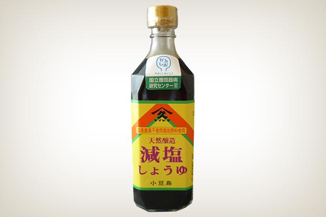 無農薬減塩醤油(株式会社ヤマヒサ)