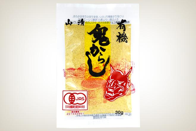 有機栽培 鬼からし(山清)
