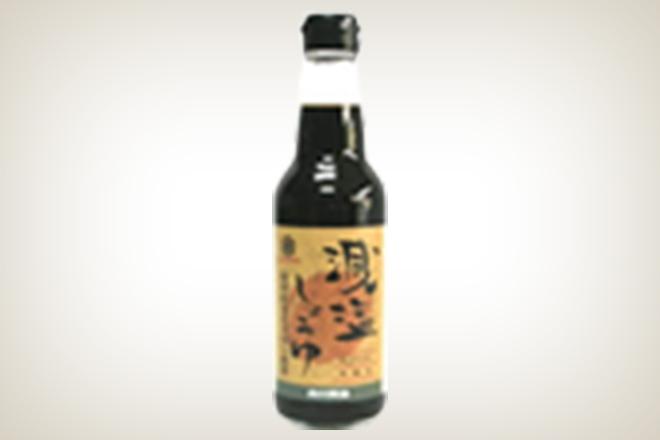減塩醤油(有限会社森田醤油)