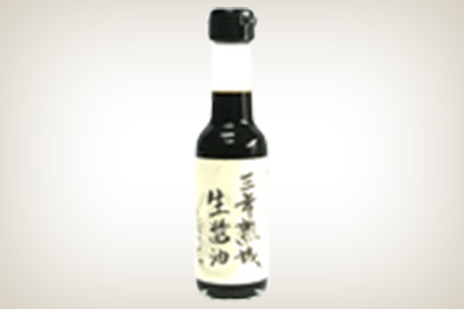 再仕込三年熟成醤油(有限会社森田醤油)