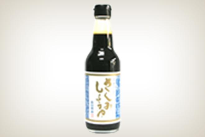 本醸造さしみ醤油(有限会社森田醤油)