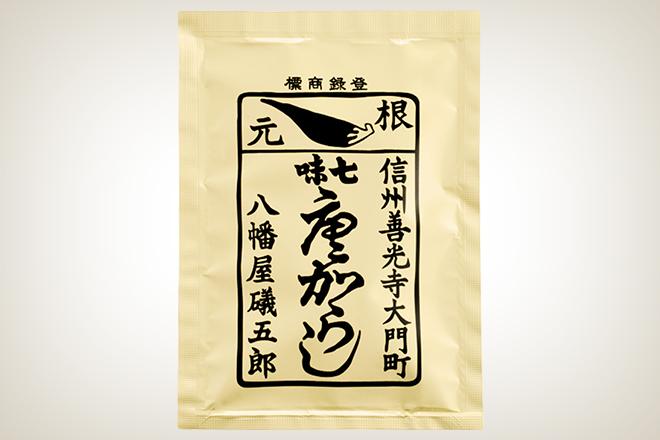 七味唐からし 中辛袋(株式会社八幡屋礒五郎)