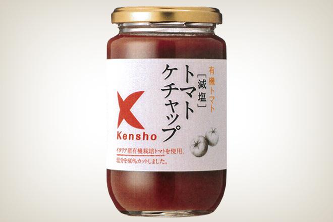 ケンショー 減塩トマトケチャップ(ケンショー)