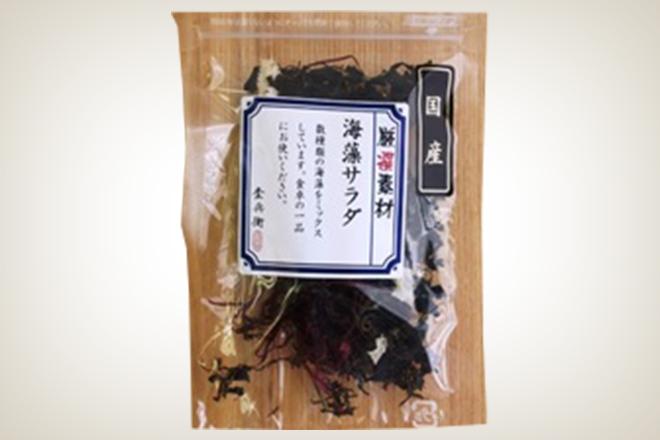 海藻サラダ(株式会社今昔工房)