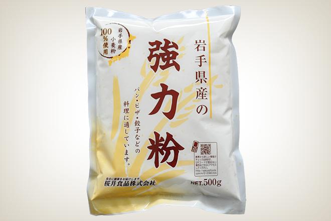 岩手県産強力粉(ゆきちから)(桜井食品)