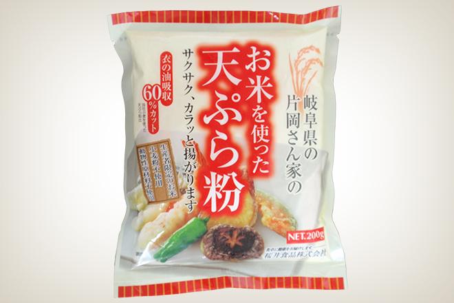 お米を使った天ぷら粉(桜井食品)