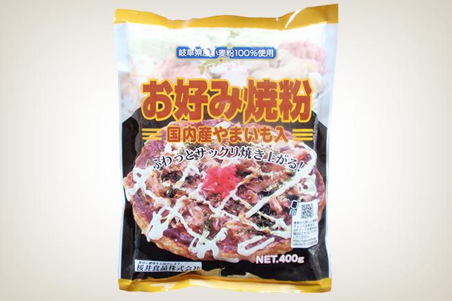 お好み焼粉(桜井食品)