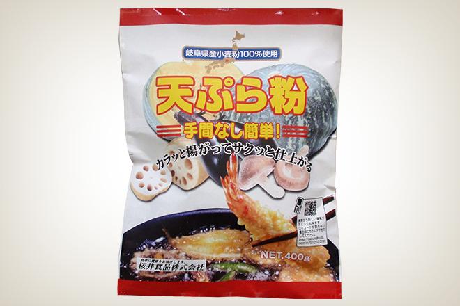 天ぷら粉(桜井食品)