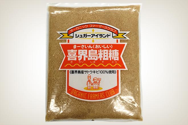 喜界島粗糖(高橋ソース株式会社)