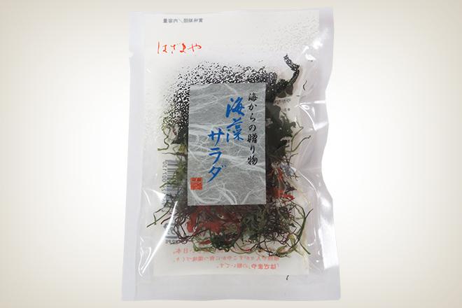 海藻サラダ(株式会社はざまや)