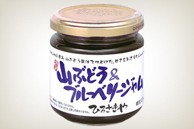 弘前屋 山ぶどう&ブルーベリージャム(コスモ食品株式会社)