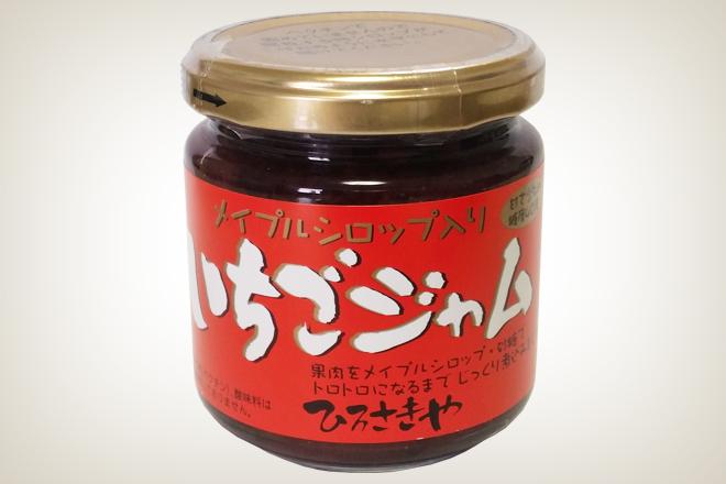 弘前屋いちごジャムメイプル(コスモ食品株式会社)