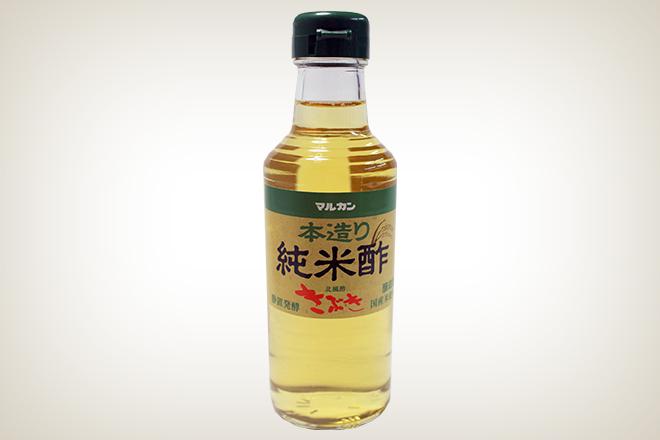 本造り純米酢きぶき(マルカン酢株式会社)